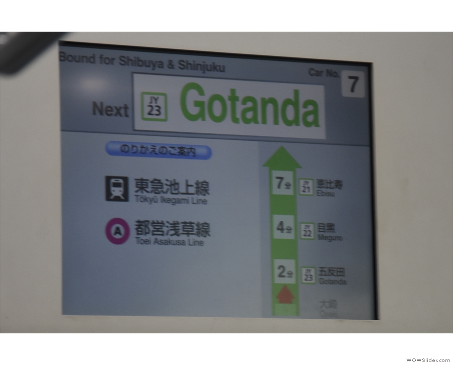 Next stop, Gotanda, with the connecting lines shown and the next two stops after that.