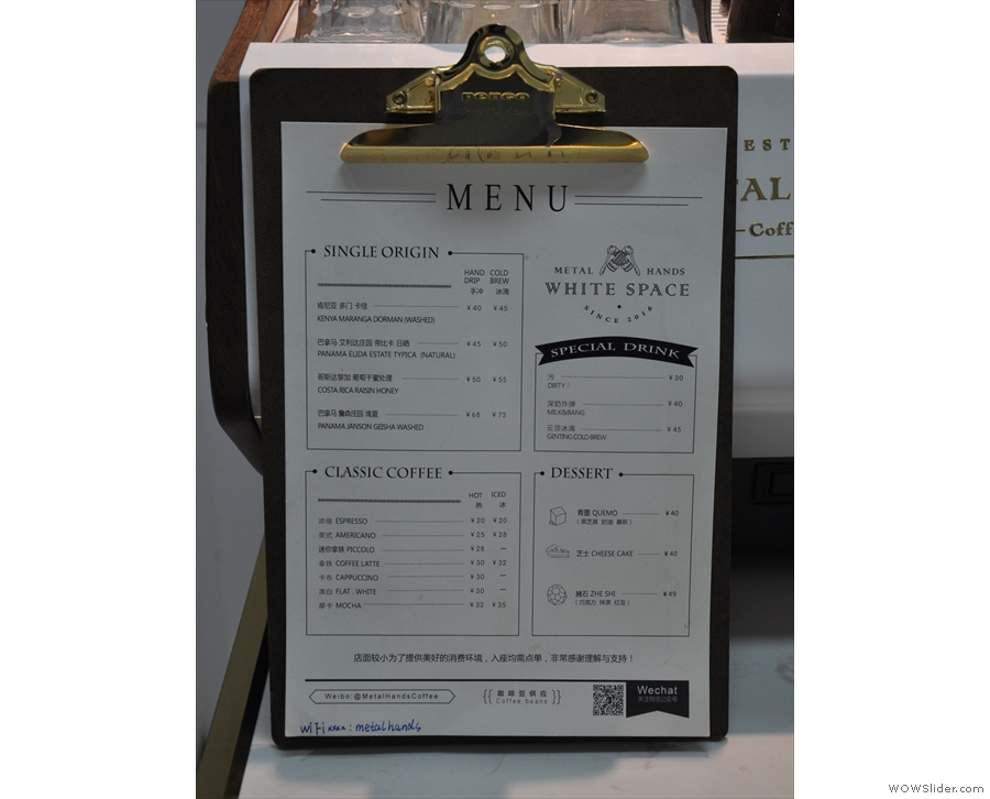 The menu, in detail. I like its simplicity.