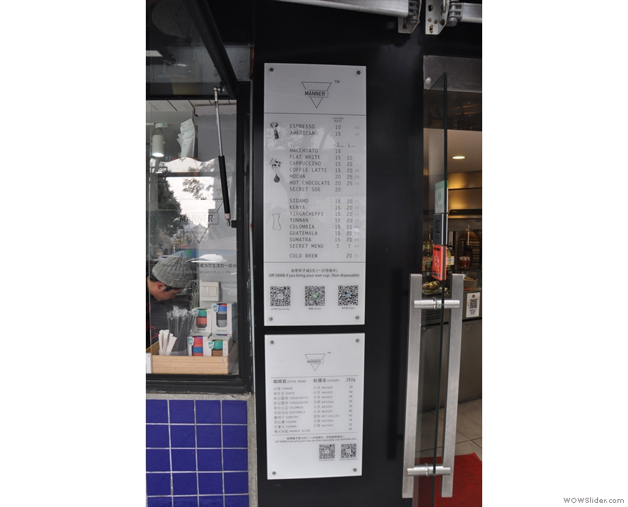 It does, however, hide the menu. This is how it looked in 2017, with the drinks on top...