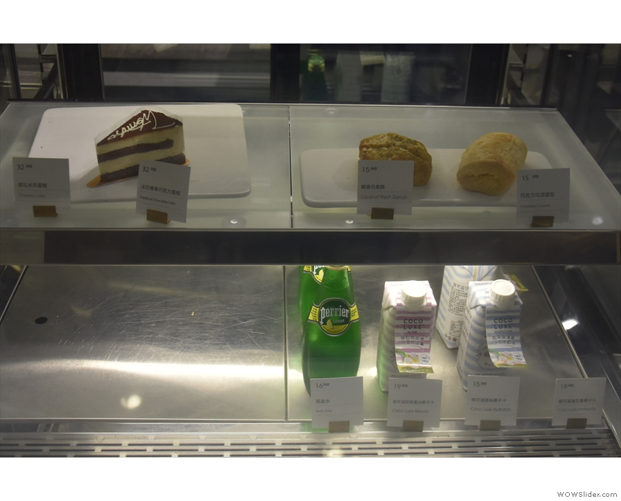 ... cakes in the chiller cabinet to your right (sadly depleted late on a Sunday evening).