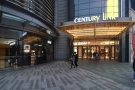 The Century Link Mall. But wait, what's that, to the left, in the lobby of Tower 1?