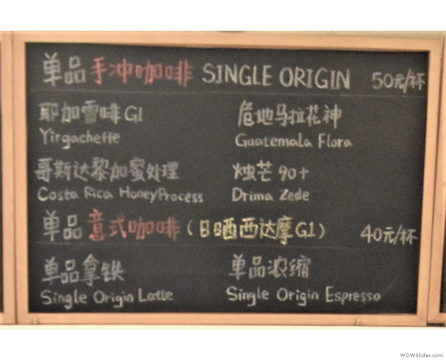 ... which lists the single-origins available...