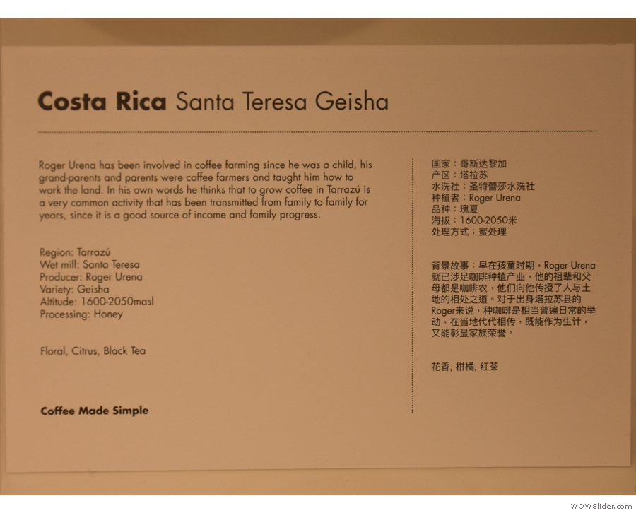 While it does that, I'm handed a postcard with details of the coffee, a Costa Rica Geisha.