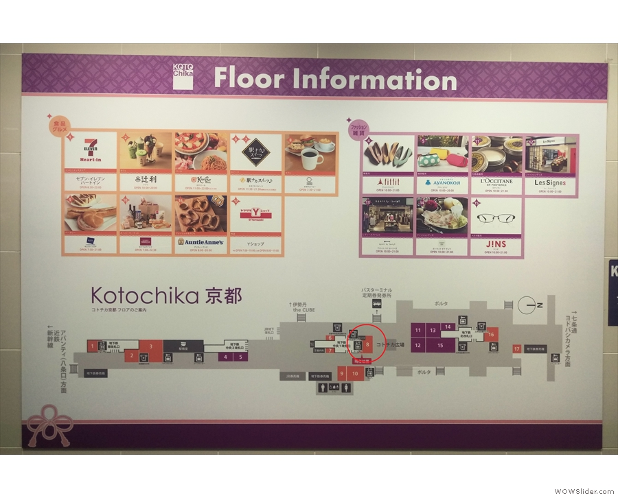 Your first challege is to find Ogawa Coffee. I've circled it in red on the floor plan for you.