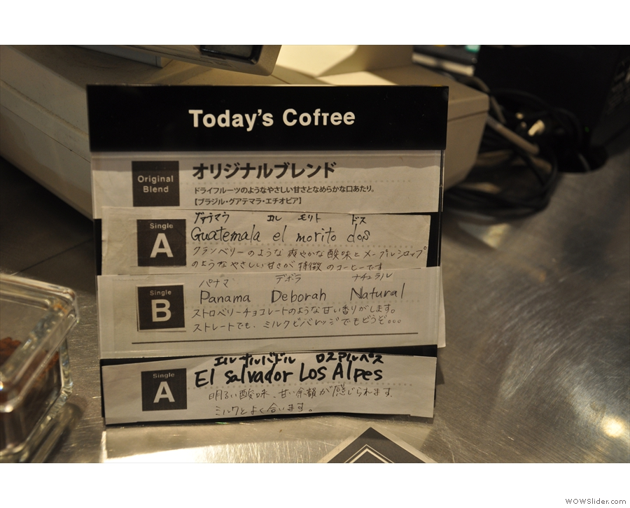I had the Panama Deborah Natural (B) as an Aeropress during my 2017 visit...