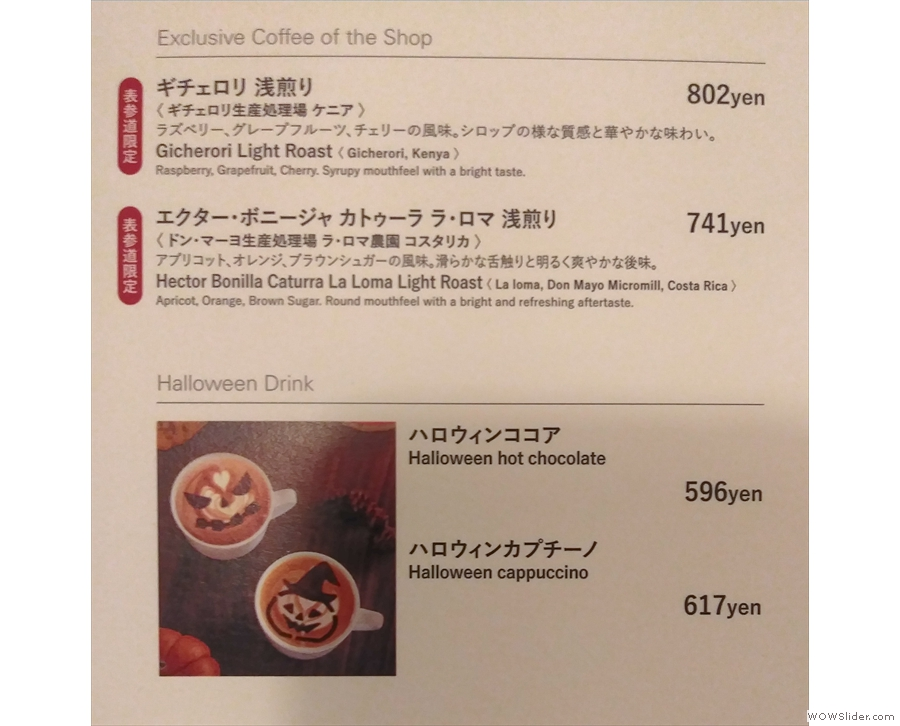 ... which includes exclusive single-origins and seasonal drinks (from October last year).