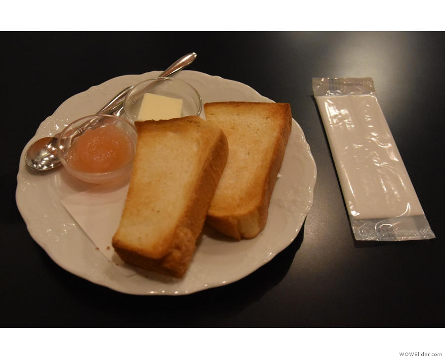 There were some more down-to-earth items such as this toast, to soak up the caffeine...