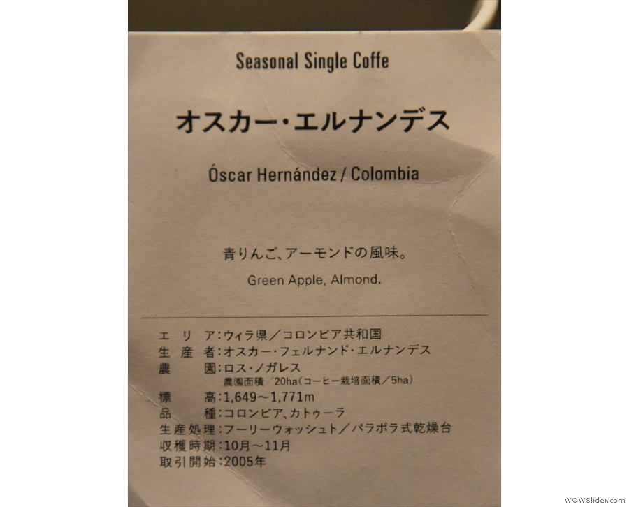 I had another espresso set last week, this time with this Colombian coffee.