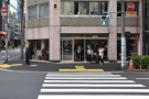Glitch Coffee & Roasters, seen from the other side of Chiyoda-dori in Jimbōchō.