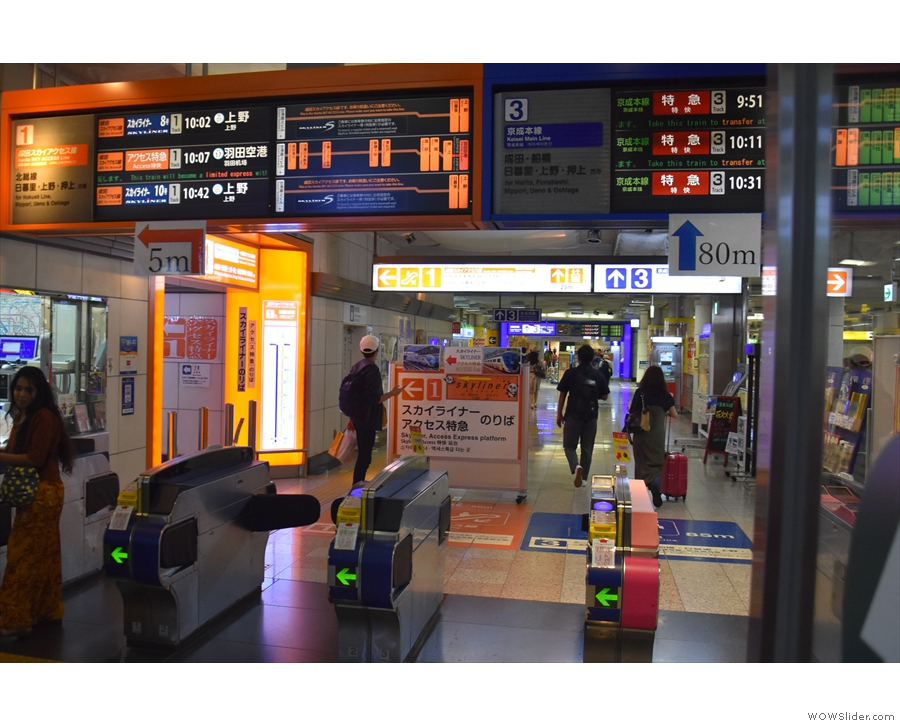 Next step, the ticket barriers. Even although they look open, you need to present a ticket.