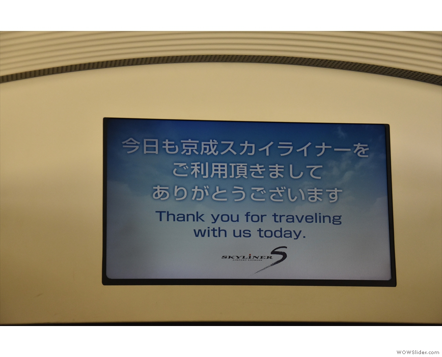 The bi-lingual displays give useful information. I just didn't photograph any of it!