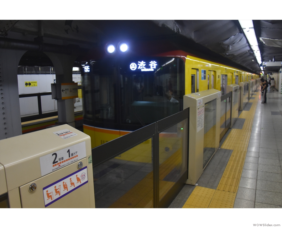 This train is for Shibuya (photo from the week before). I was going the other way, to Ueno.