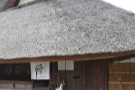 And here it is, a restored, 200 year old farmhouse, home to Bread, Espresso &.