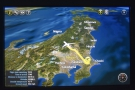 After our 360 degree turn, we flew steadily northwest, over Japan...