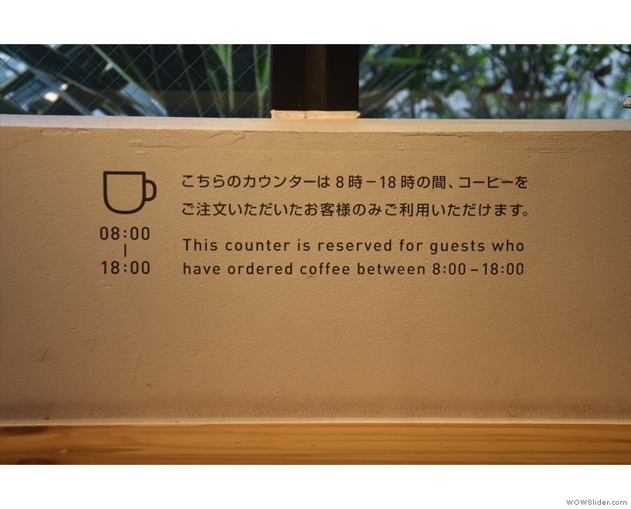 ... customers during opening hours. The rest of the time, hotel guests can use it.