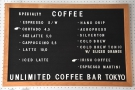 Finally, there's a simplified coffee menu on the wall behind the counter.