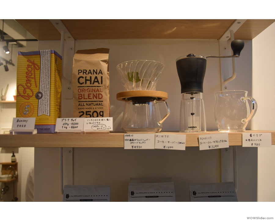 ... and a small selection of coffee-making equipment.