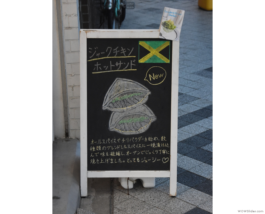 And, of course, there's the obligatory A-board, advertising Breather's Jamaican Jaffle.