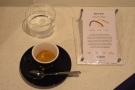 I had an espresso, an Gersi Orsi Yirgacheffe from Ethiopia...
