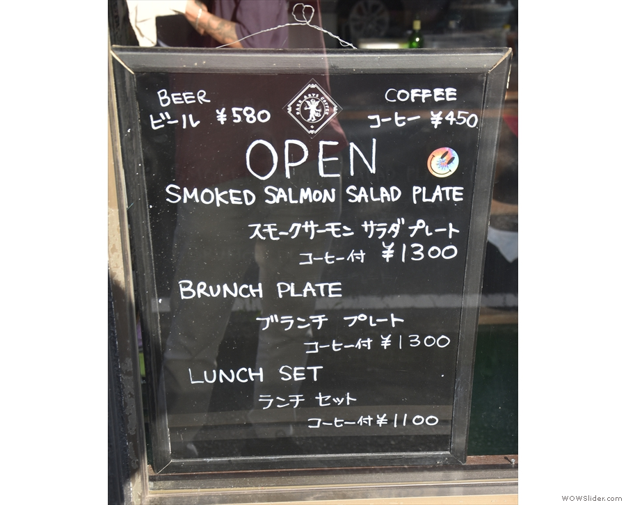 Meanwhile, the sign in the window gives the lunch options.