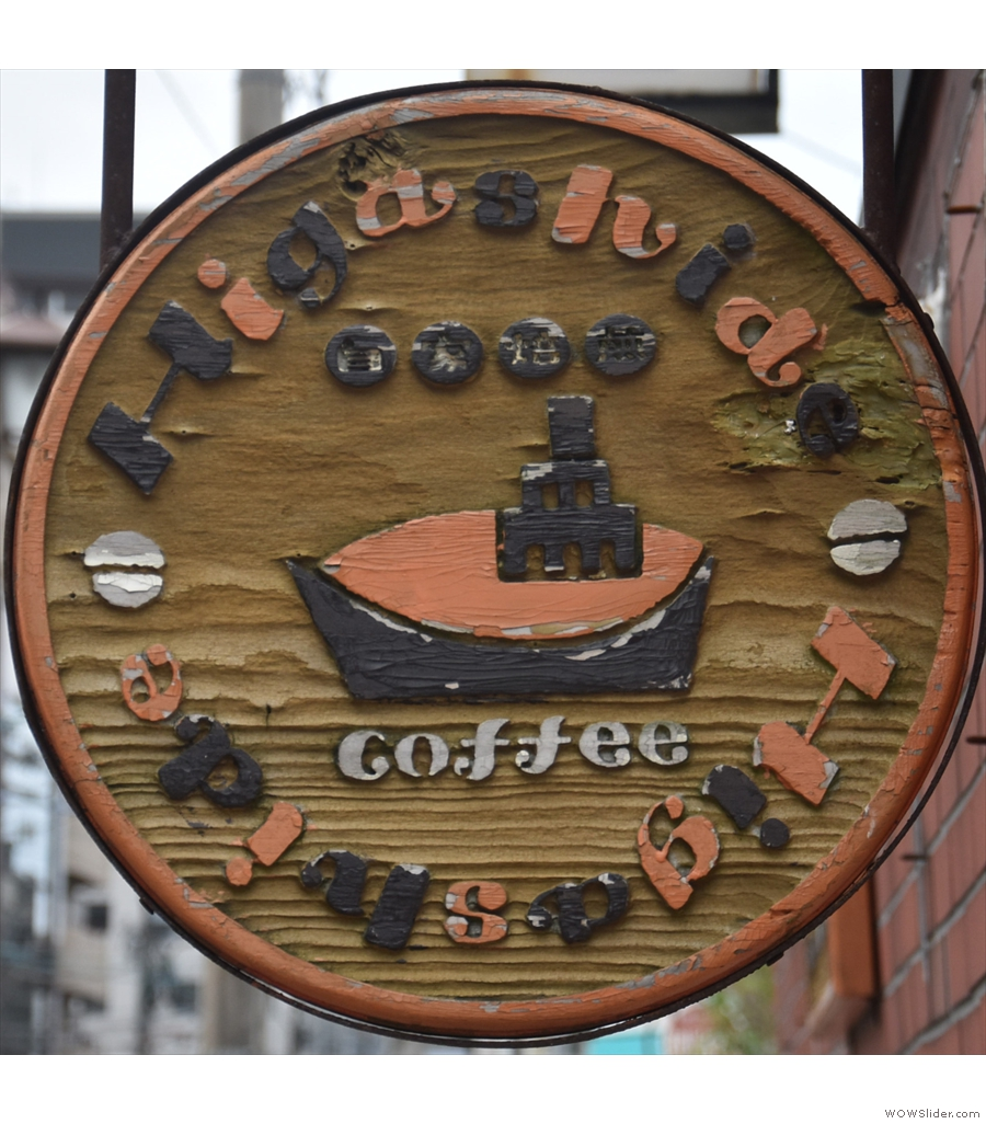 Higashide Coffee, an unexpected find in Kanazawa on my recent Japanese trip.