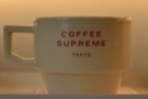 Coffee Supreme, Tokyo, where I had my first coffee from Pacific island-nation of Vanuatu.