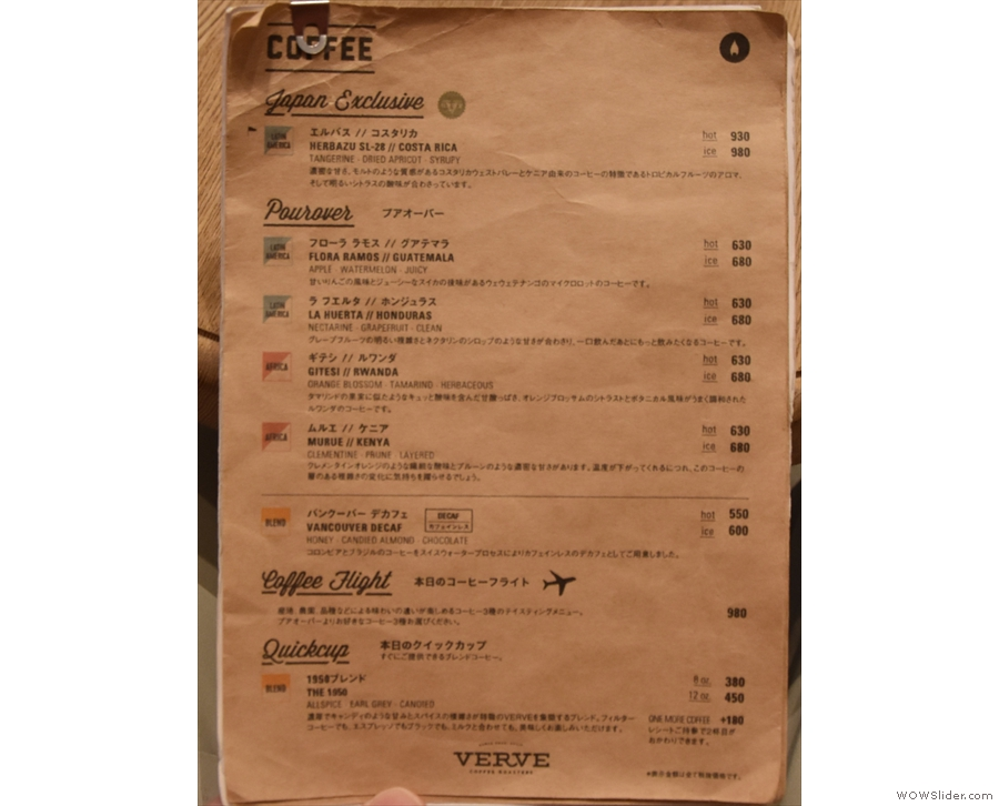 There are more extensive paper menus, which start with the filter options on page 1...