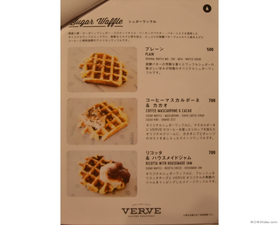 Next, the sweet waffles...