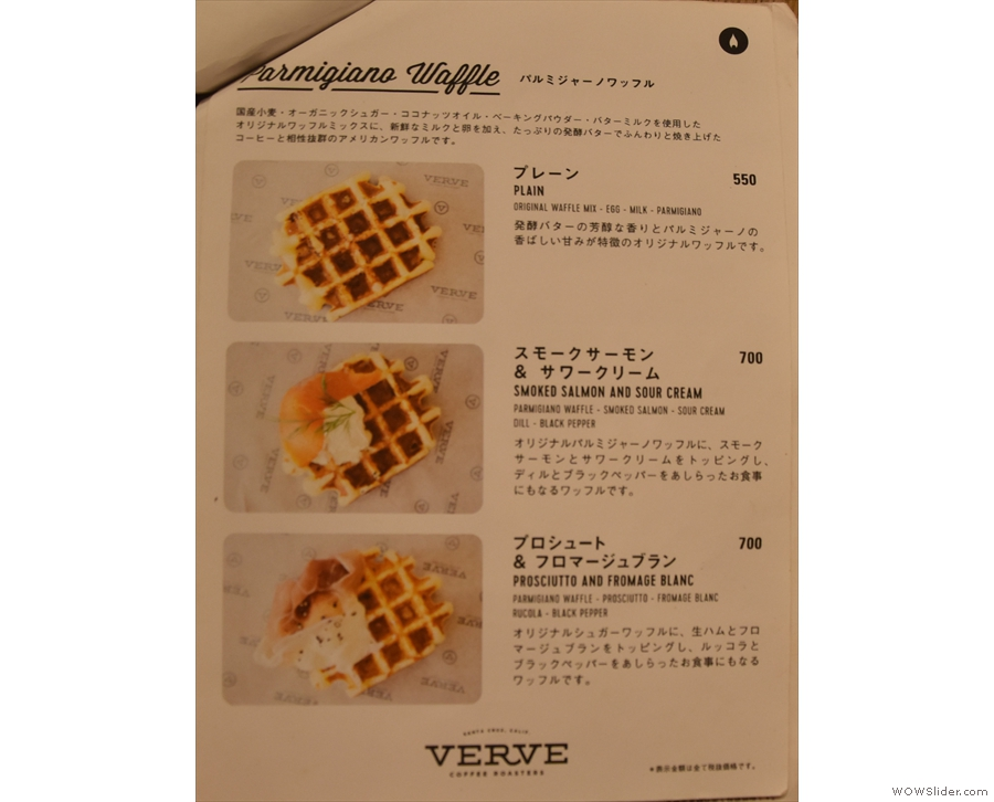 ... then the savoury waffles...