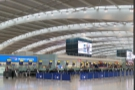 ... and hello to the soaring halls of the departure lounge and the bag drop system.