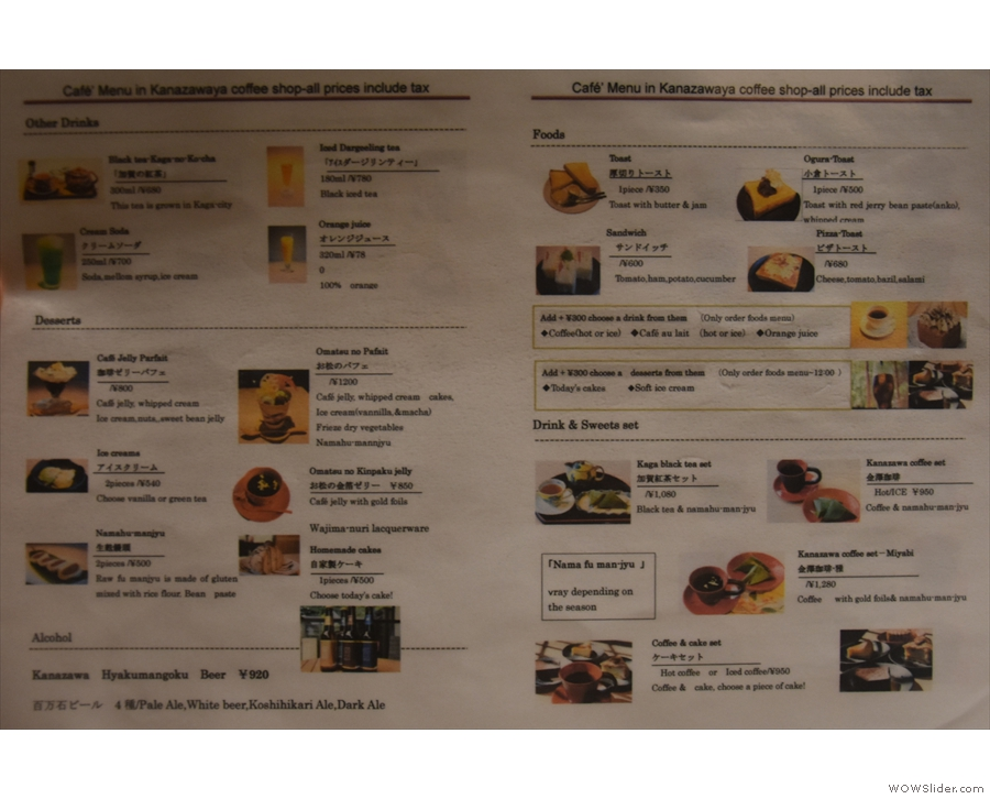 ... with a handy menu that's in English as well as Japanese.