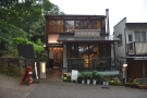 ... is this neat, two-storey building, home to Kanazawaya Coffee Shop Head Office.