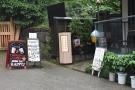 Back to Kanazawaya Coffee Shop Head Office, where handy signs guide you in.