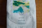 Balance Coffee's Rotate Espresso is 'yellow plum, juicy apple, creamy caramel and nuts'.