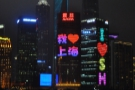 ... with 'I love Shanghai' a constant message.