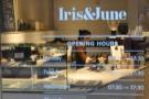 Iris & June: on the outside, looking in, Part III.