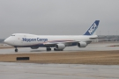 Although being retired as a passenger jet, the 747 lives on as a cargo plane, so you'll still...