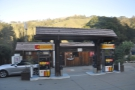 There's a petrol (gas) station, although I'd filled up in Seaside before I drove down...