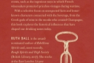 ... and the back cover, complete with that essential item, the corkscrew.