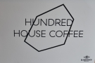 As well as coffee, Hundred House has a focus on design, from the logo...