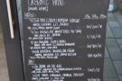 ... although the wines are also listed on this chalk board by the side door.