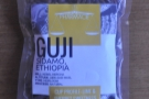 This, however, was the highlight, a sample bag of a Guji which just rocked when I got it home.